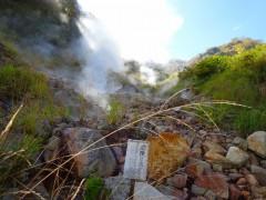 仙人温泉の源泉部の噴煙